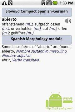 SlovoEd德语与西班牙语双语...