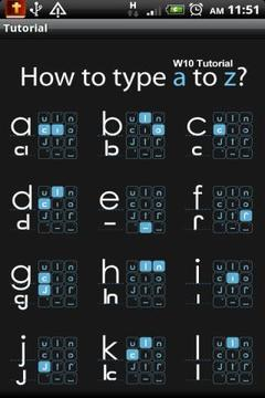 W10键盘