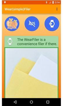 Wear文件管理器