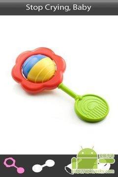 免费儿童玩具