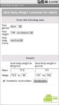 理想体重计算器
