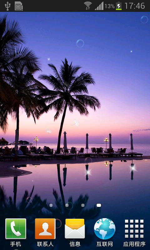 马尔代夫风景动态壁纸下载_马尔代夫风景动态壁纸手机