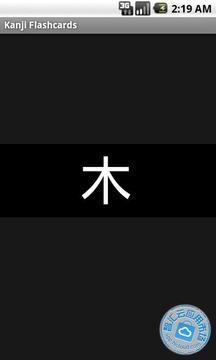 大家学中文