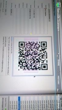 条码扫描仪+简单
