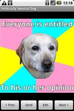 政治中立的狗