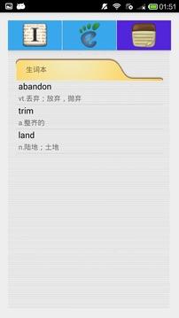 便携英汉字典
