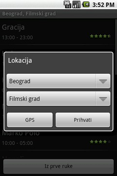 donesi@android