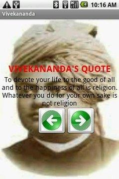Vivekananda Quotes