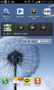 Floating & Popup Music Player
