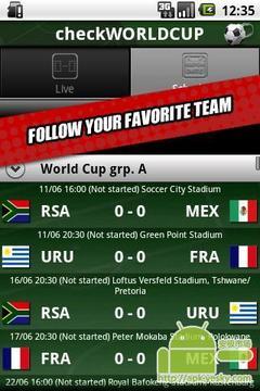 查看世界杯