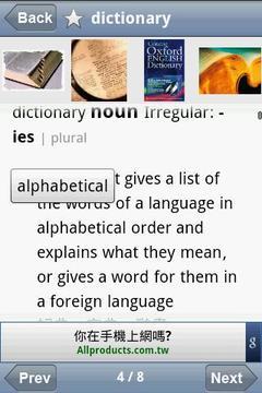 1Pod-韩-英词典。