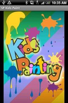儿童绘画器