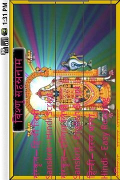 Vishnu-1000 Free