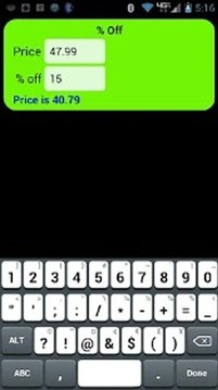 EZ Price Compare
