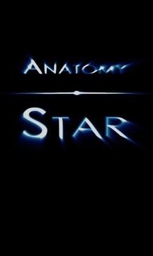 解剖学明星