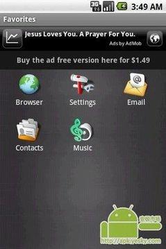 喜爱的应用程序文件夹免费