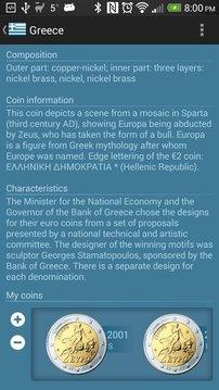 欧元收藏家