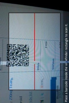 Allcheck Barcode Reader