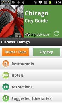 芝加哥城市导览Chicago