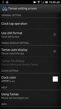 Tamao Clock