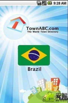 城镇ABC-巴西
