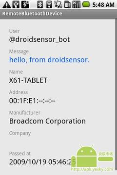 Droid的传感器