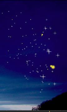 ShootStar