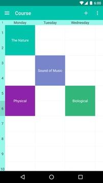 智能课程表