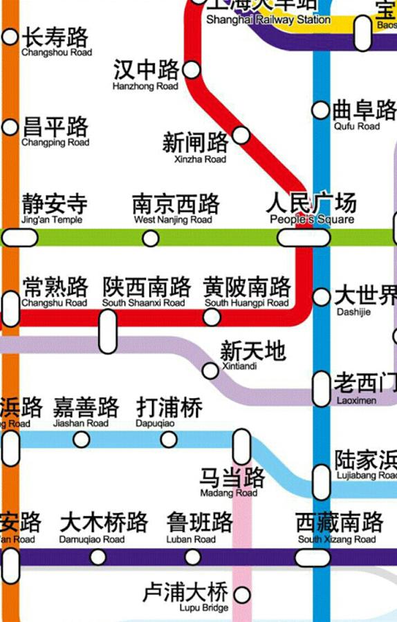 上海地铁路线图下载