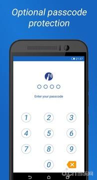 无线网络密码显示