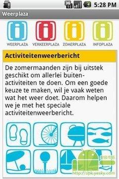 Weerplaza.nl与天气预报