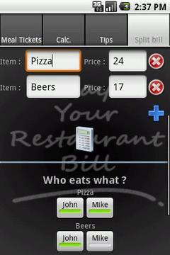Pay Ur Restaurant Bill Ads