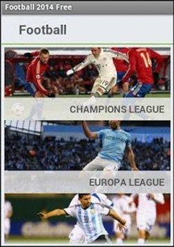 足球 2014 年免费