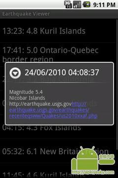 地震观察器