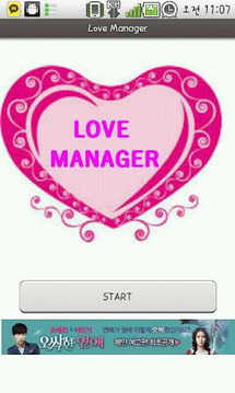 Love manager