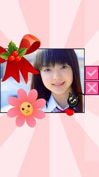 Kawaii Photo Booth