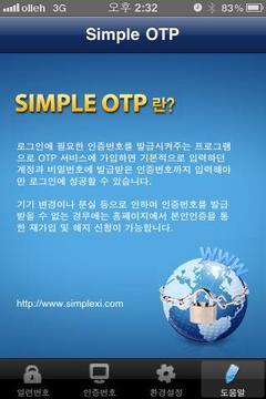 SimpleOTP