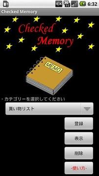 CheckedMemory