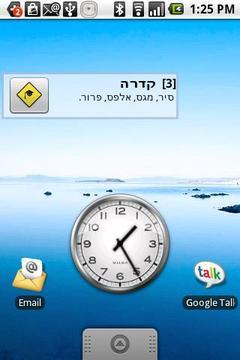 希伯来语心理计量测验精简版
