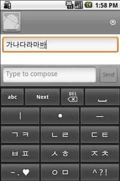 Mina Hangul