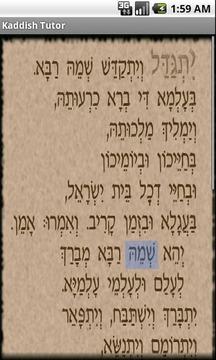 Kaddish Tutor