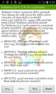 TechKatha | Sinhala Podcast
