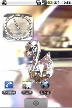 Crystal Swan & Clock