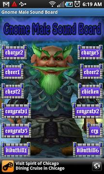 WoW Gnome Male Sound Board