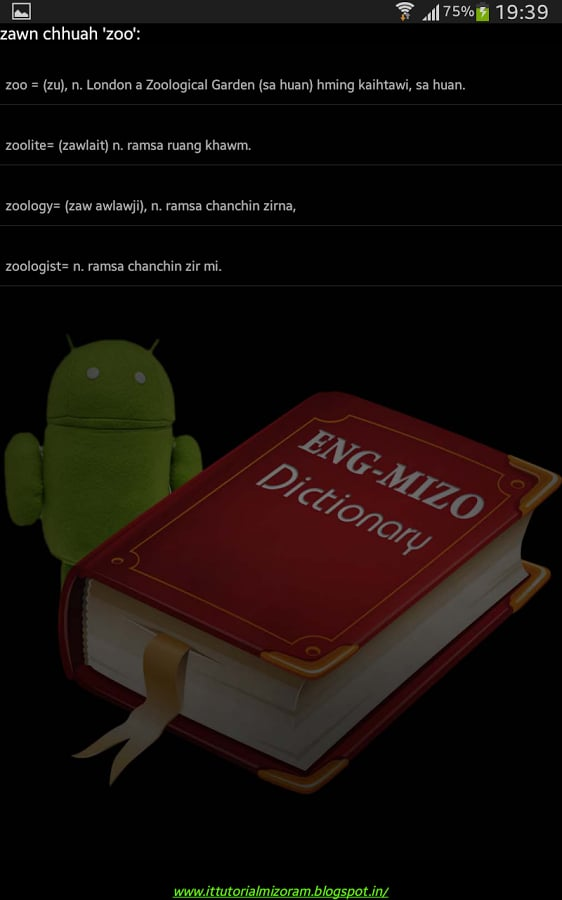 English - Mizo Dictionar   下载_English - Mizo Dictionar