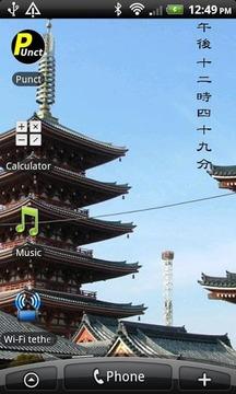 Simple Kanji Time