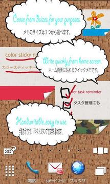 QuickMemo!StickyColorNotes