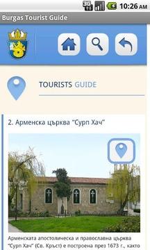 Burgas Tourist Guide