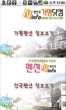 Korea Pension