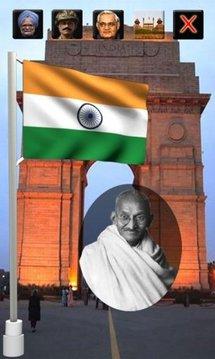 Jai Hind (Independence Day))